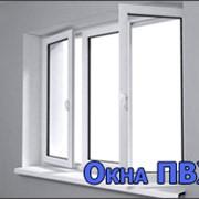 Окна алюминиевые: Трехкамерная система А класса с монтажной шириной 60мм - Rehau Blitz 60 mm фото
