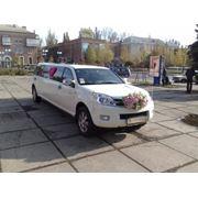 Украшение на лимузин фото