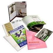 Печать брошюр рекламных фото