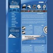 Web дизайн .Индивидуальный. Редизайн существующего сайта. фото