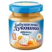 Б.лукошко пюре из абрикосов с творогом (с 5 мес) 100г фото