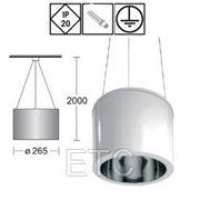 Светильник подвесной HALLA 53-502L-2042E фото