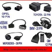 Адаптеры-переходники с OBD2 Mersedes 38P, BMW 20P, Toyota 22P, Opel 10P, Nissan 14P, GM 12P фото