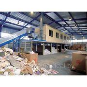 Мусороперерабатывающий завод МПЗ-20 000 фото