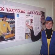 Курсы продавцов кассиров в Гомеле фото