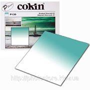 Cokin P130 Gradual Emerald E1 — фильтр градиентный (P) фото