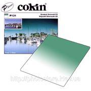Cokin P131 Gradual Emerald E2 — фильтр градиентный (P) фото