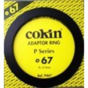 Cokin P467 — адаптерное кольцо 67мм (P) фото