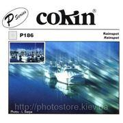 Cokin P186 Rainspot — фильтр эффектный (P) фото