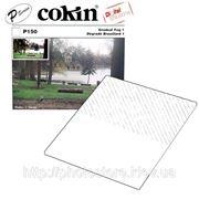 Cokin P150 Gradual Fog 1 — фильтр эффектный (P) фото