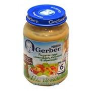 Пюре Gerber 190г йогуртное с виноградом, яблоком и абрикосом с 6мес фото