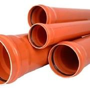 Труба канализационная 200/1000/4,0/PVC-U SN2 оранжевая фото