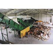 Мусороперерабатывающий завод МПЗ-50 000 фото