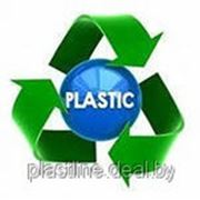 Переработка изделий из пластмасс фото