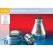 Муфта металлического шланга / переходная муфта NORCONNECT 270-271 фото