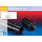 Mягкая муфта для шлангов SuperFlex NORCONNECT 226 фото