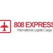 Авиа перевозки грузов из Китая в Украину от 5 дней. фото