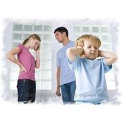 Проблемы детско-родительских отношений фото
