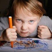 Психотерапия агрессивных состояний у детей и взрослых фото