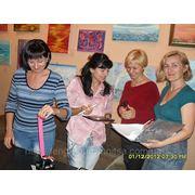 Курсы Классического Фен-Шуй открыта регистрация во 2 группу фото
