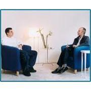 Психотерапия (50 минут) фото
