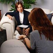 Консультация психолога в Донецке фото