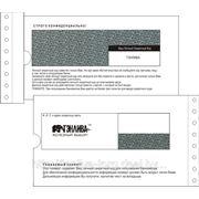 "ПИН-конверт 4-х слойный 210мм Х 4"" фото"
