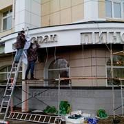Реставрация и ремонт рекламных вывесок, лайтбоксов фото