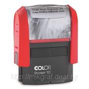 Печати на оснастке Сolop Printer 10 фото