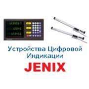 Комплект Устройства цифровой индикации JENIX для всех станков фото