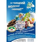 Листовки буклеты флаера бланки каталоги Минск фото