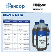 Пневматическое масло Renolin MR-10 фото