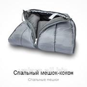 Спальный мешок-кокон 220х70 фото