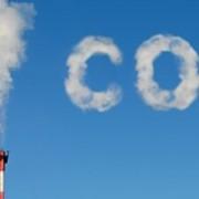 Экологические услуги по выбросам в атмосферу фото