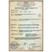 Cертификация товаров, работ, услуг, производства. Сертификация товаров, ISO фото
