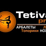 Tetiva.pro Арбалеты и Луки, Топорики и Ножи фото