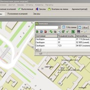 Мониторинг автомобилей и возможная интеграция «АвтоГРАФ» с «Такси Мастер» фото