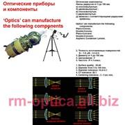 Lenses Plano-Convex фото