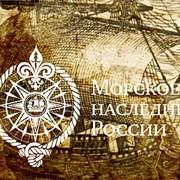 Книги по истории Флота фото