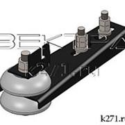Троллеедержатель К263 фото