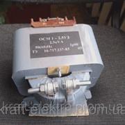 Трансформатор ОСМ-2,5; ОСМ1-2,5; трансформатор ОСМ1-2,5 фото