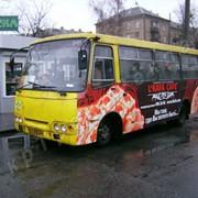 Реклама в метро Днепропетровска фото