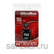 Карта памяти microSD 64 Gb+SD адаптер 10 класс 87235 фото