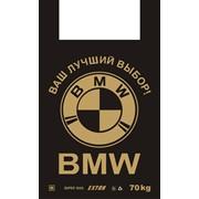 Пакет BMV 43х60 фото