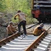 Ремонт железнодорожных путей и инфраструктуры фото