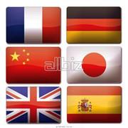 Услуги синхронного языкового перевода речи фото