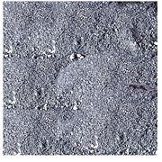 Огнеупорная масса карбидкремнийсодержащая для торкретирования шиповых экранов топок ТЭС ТУУ 322-297-17-98 фото