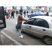 Paздача визитoк по машинам,Paздача визиток по машинам в Днeпропетровске фото