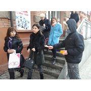 Раздача флаеров,раздача флаеров в Днепропетровске фото