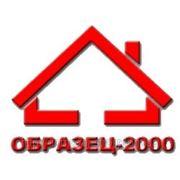 "Профнастил ""Образец-2000"" фото"